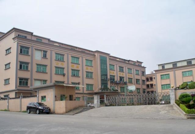 东莞虎门国有证厂房出售占地面积19622m²