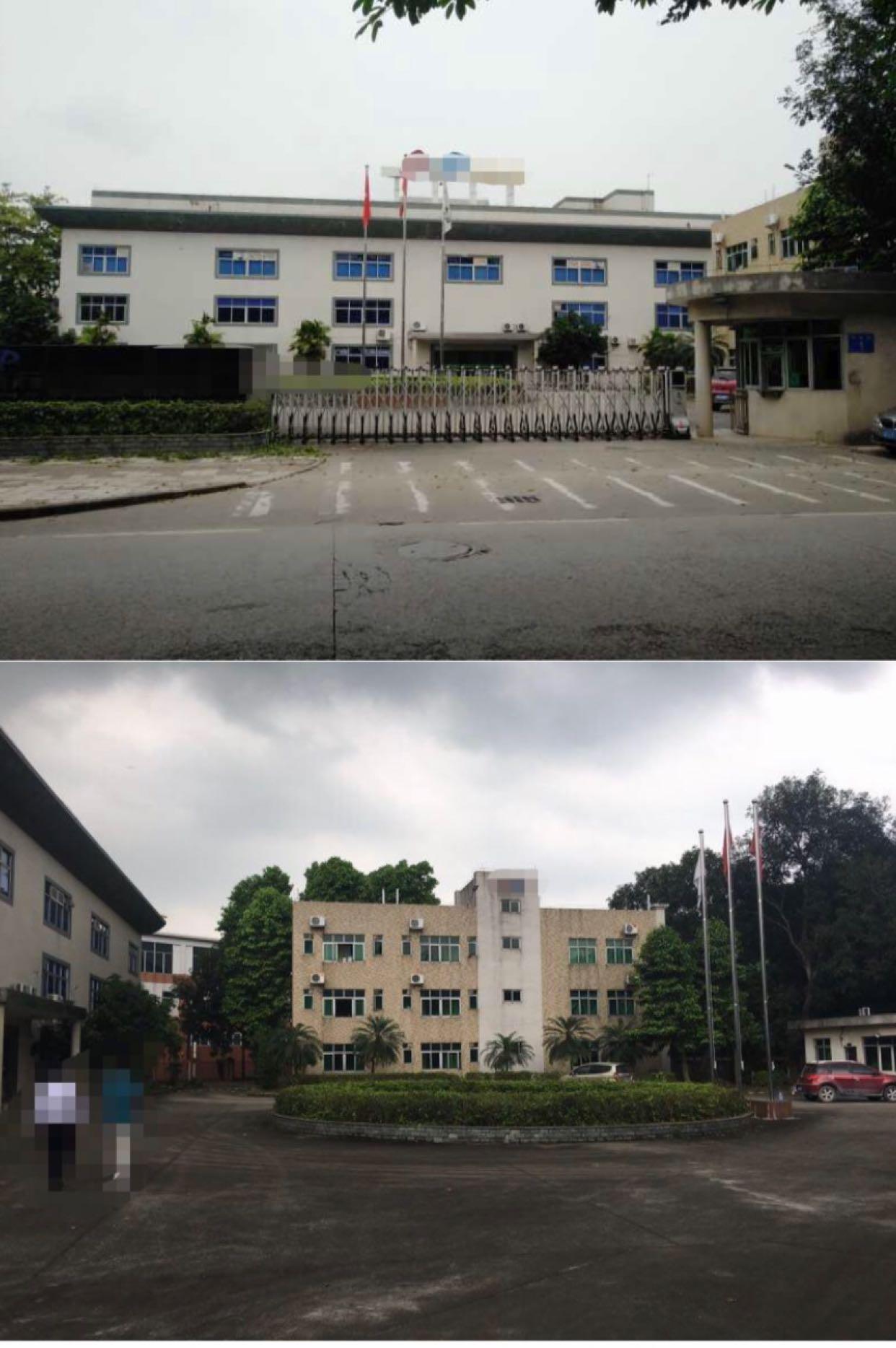 广州黄埔独院国有证厂房出售转让