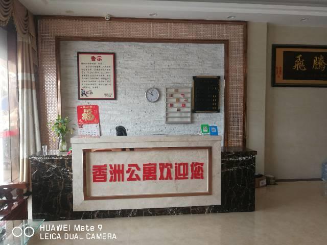 博罗县豪华公寓楼房全新九层带床和空调招租