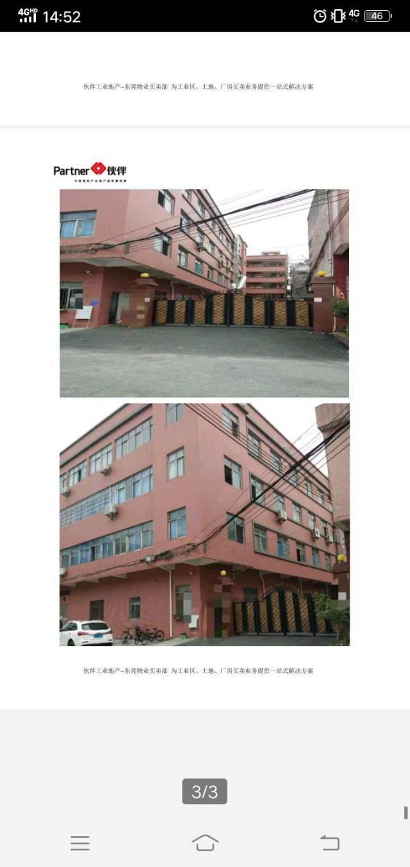 东莞建筑5700平方厂房形象漂亮空地大