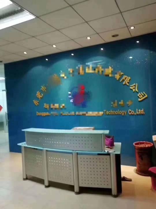沙井黄埔新出原房东实际面积出租厂房600平