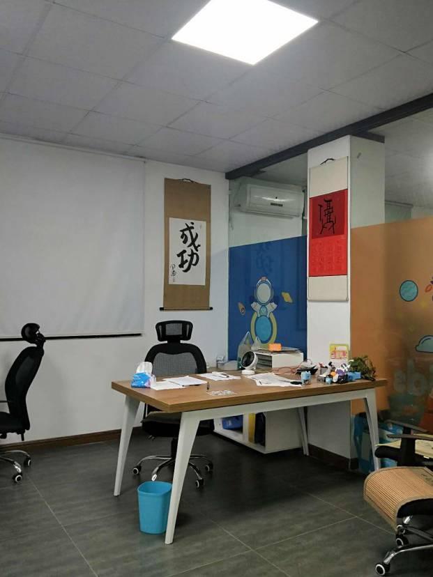 广州市天河区员村精装修带家私办公室150平招商广州市天河