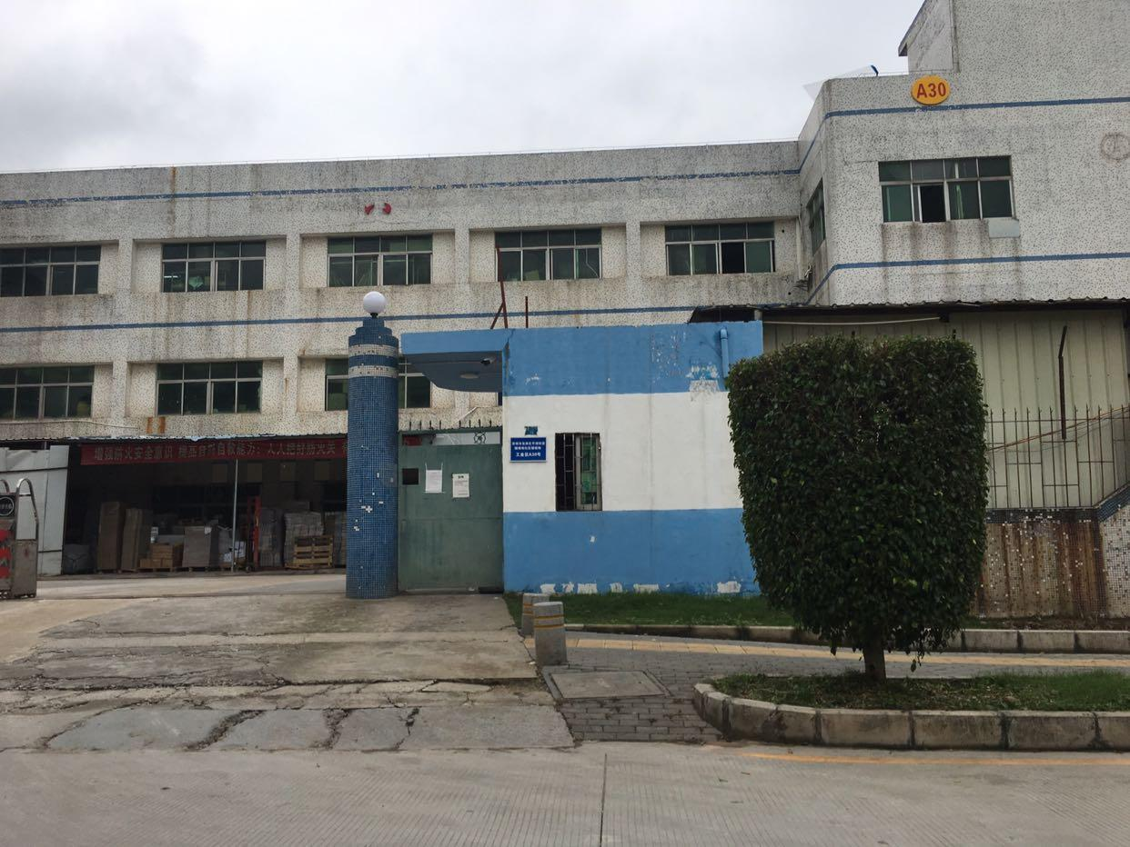 平湖辅城坳工业区新出原房东楼上标准厂房650平