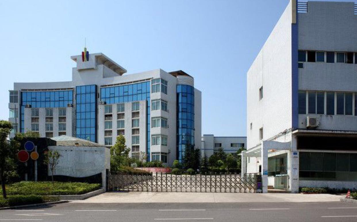 惠州惠城区5900㎡国有新厂房出售