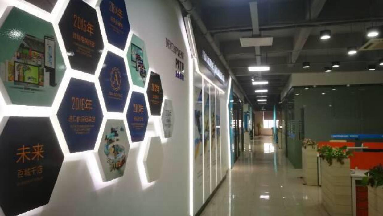 天河棠东精装修写字楼300平,实用率高