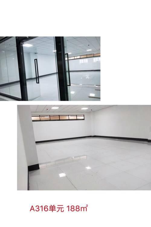 广州黄埔鱼珠地铁口零距离精装写字楼最小110