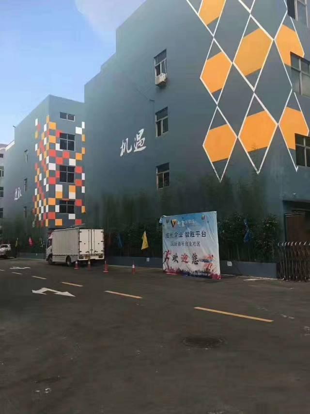西丽大学城地铁口200平方精装修办公研发厂房出租