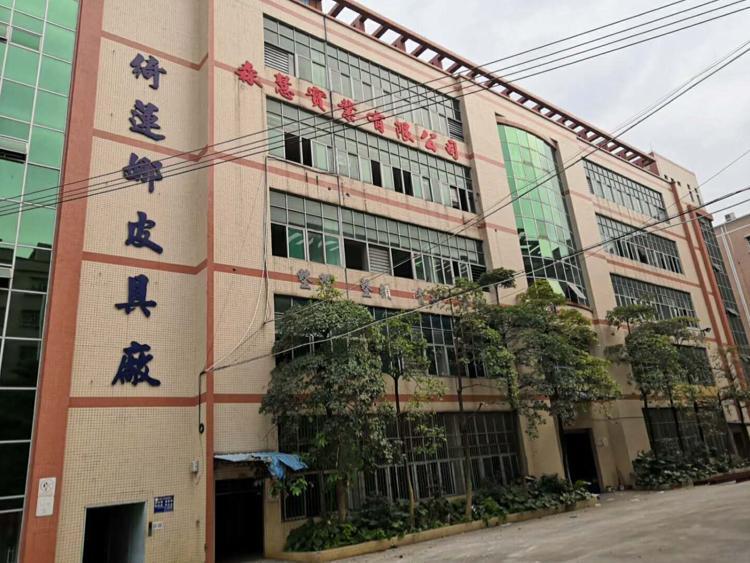 清溪双证齐全厂房出售占地面积约:5000m'建筑