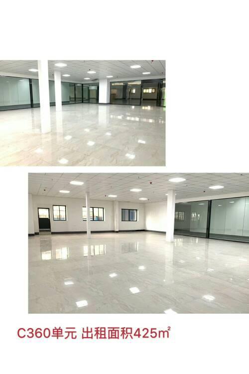 鱼珠地铁站零距离425平办公室出租