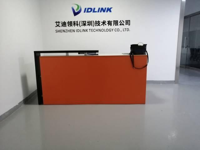 深圳宝安福永和平新出带装修厂房500平出租免转让费