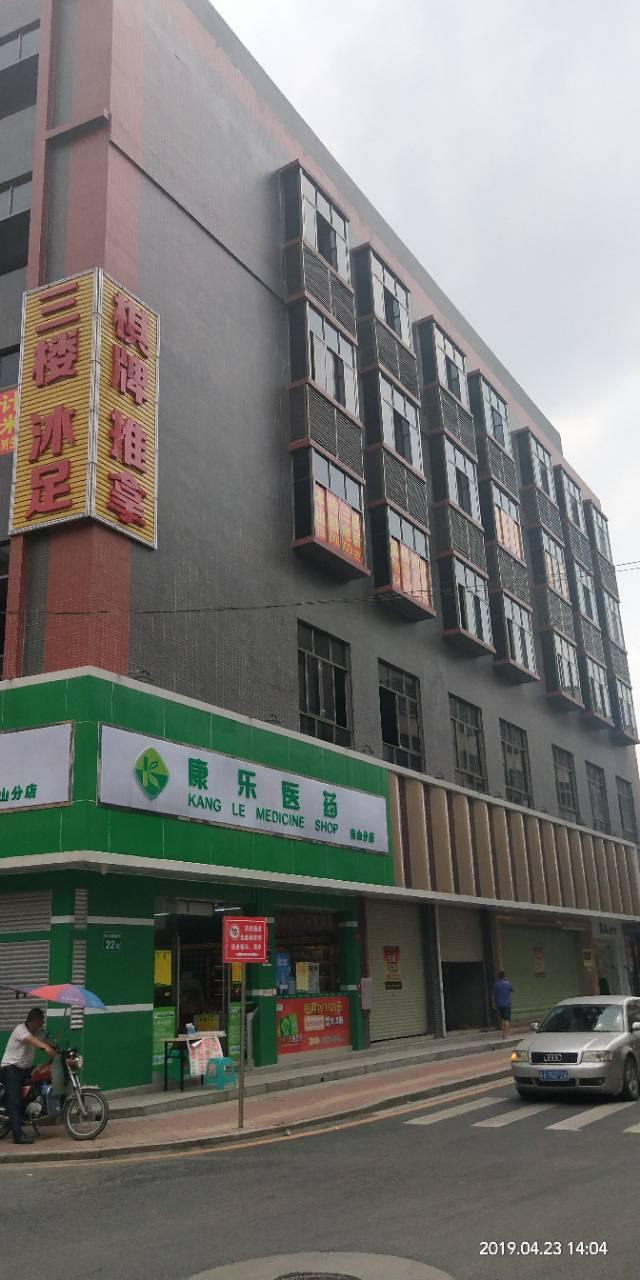 广州天河区吉山村现有一栋新楼招租