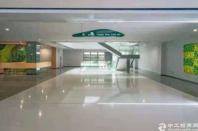 广州天河柯木塱地铁站100米精装修办公室58平