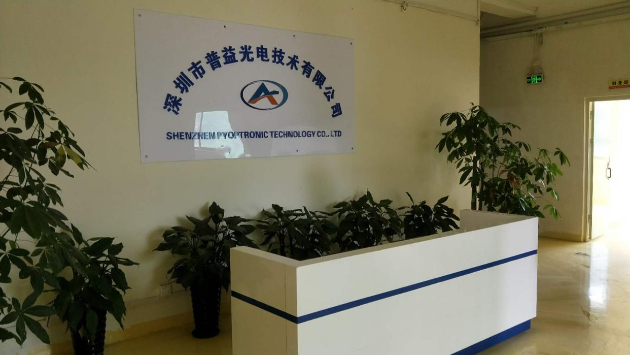 宝安福永桥头地铁口附近原房东厂房实际面积1200平