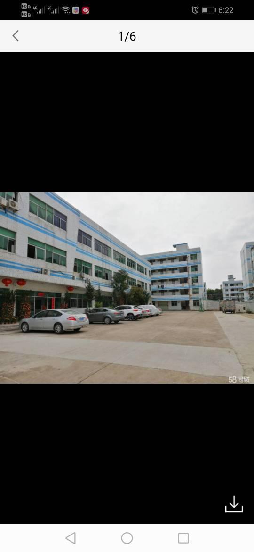 惠州大亚湾占地44550平方国有证独院出售
