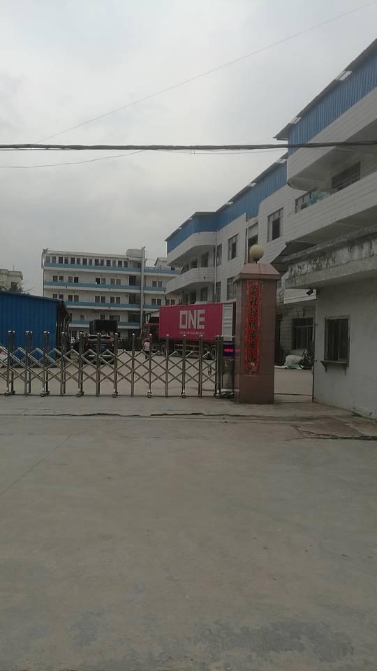 小金口双证厂房占地7000,建筑6200,售价2300万。