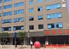 (出租)西乡地铁口可申请租金补贴147平带家私办公室出租