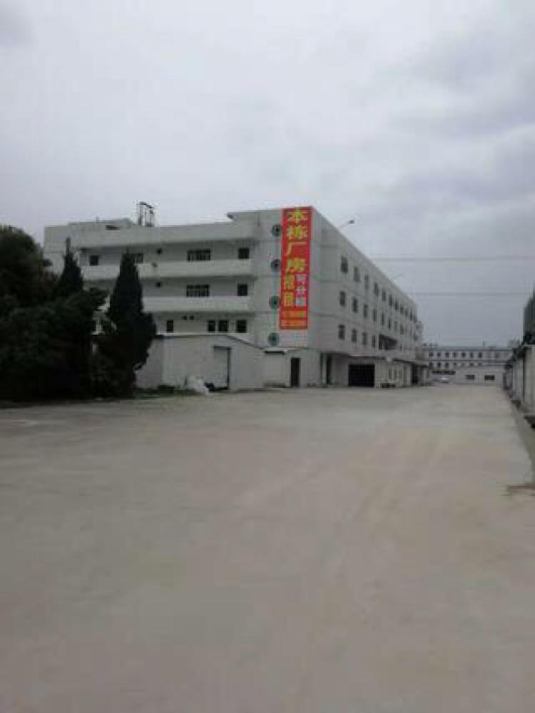 惠州市沥林镇沥林广场附近新出标准工业园区