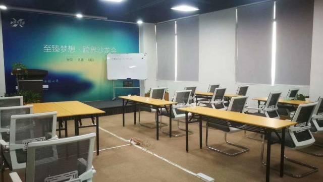 广州天河中山大道黄村站150平写字楼招商