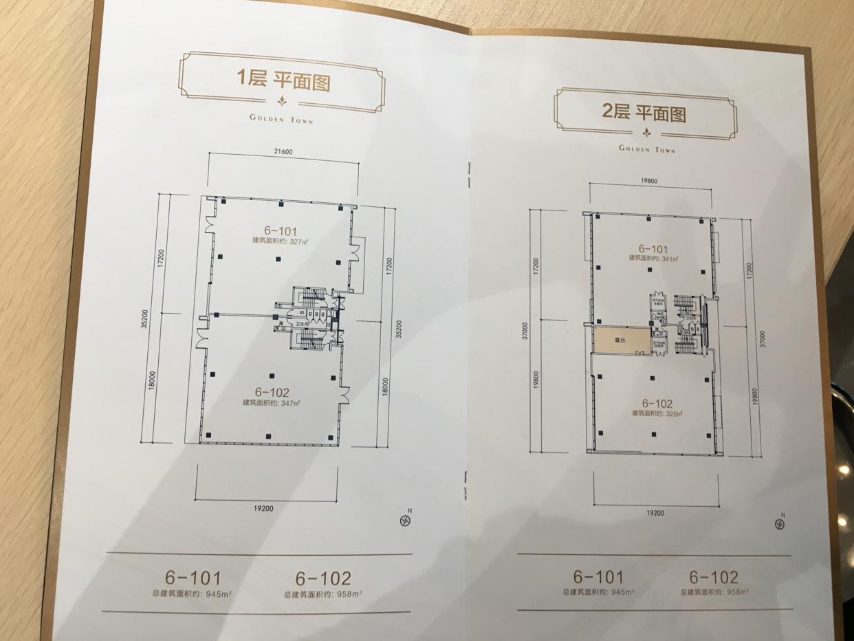 东莞一手独栋写字楼,红本五十年产权可首付三成近地铁口万达广场