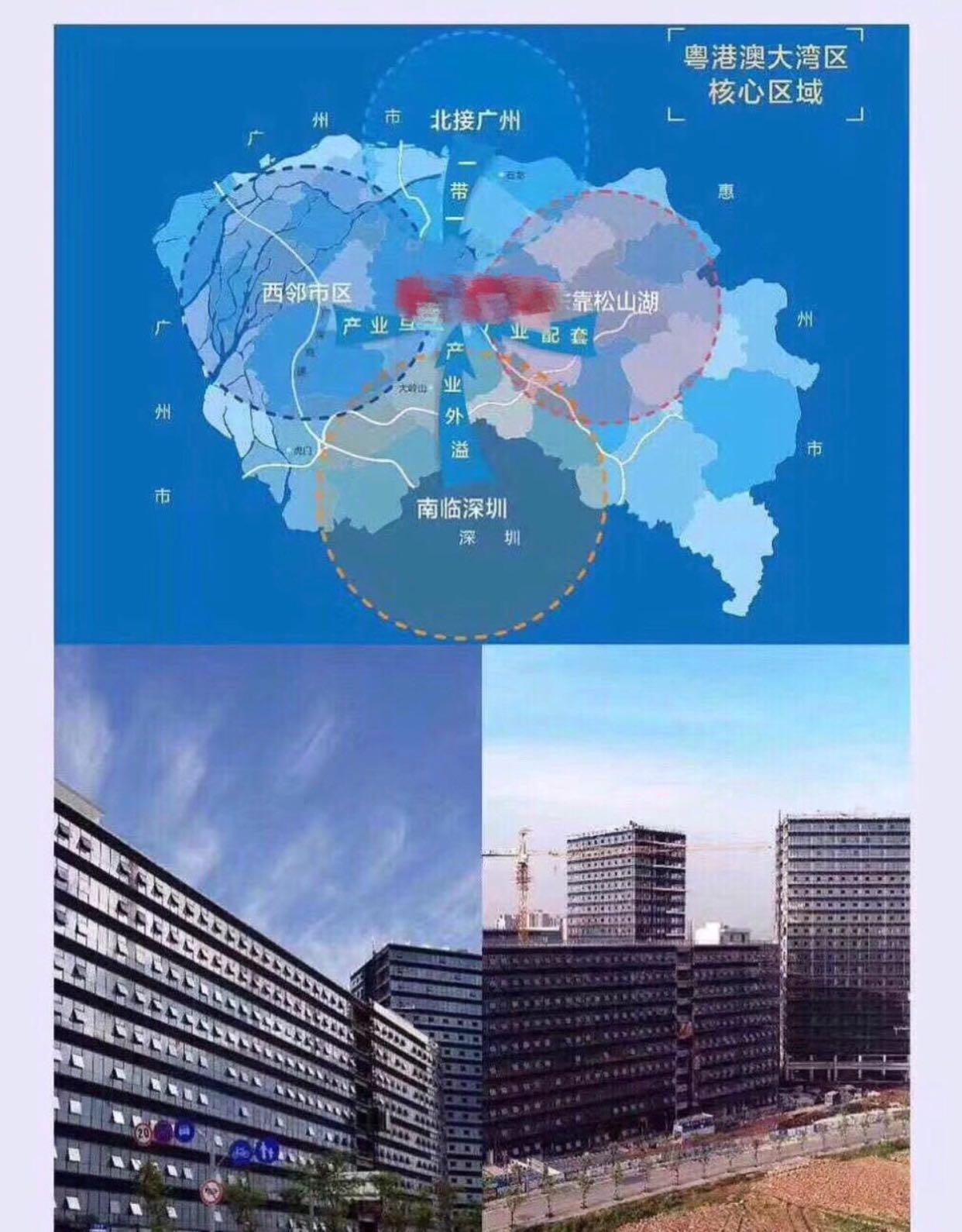 松山湖红本50年产权厂房出售500平起首付三成