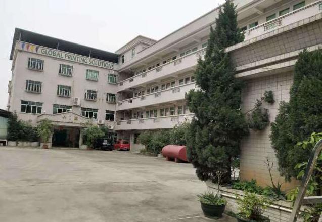 东莞虎门占地面积:13266平方国有证厂房出售
