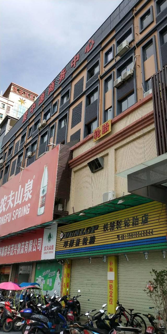 沙井西环创业型写字楼,50到500平自由组合,有红本