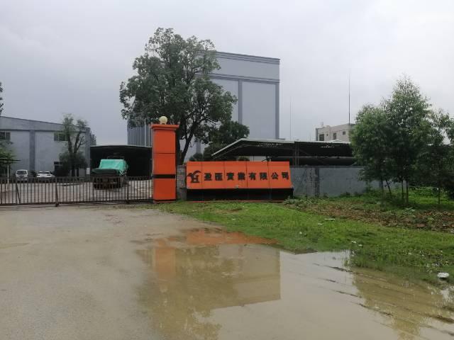 惠州市惠城区独院红本厂房31500平方出售