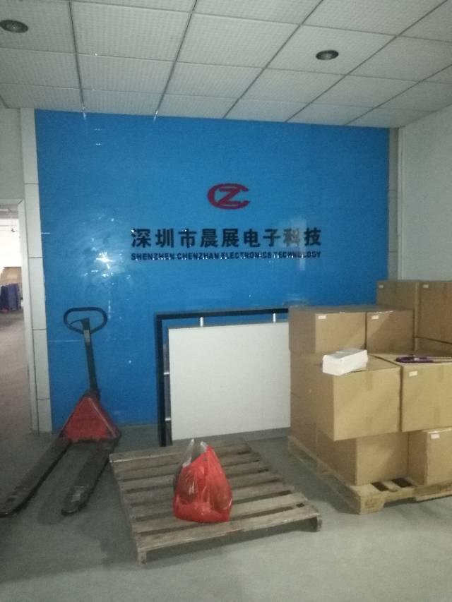 福永和平带装修750平方厂房出租-图4
