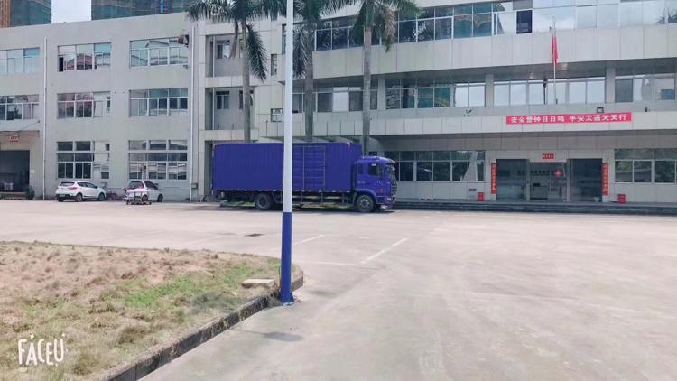 寮步永久性小厂房出售600万元