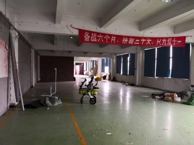穗东超低价厂房1400平办公楼