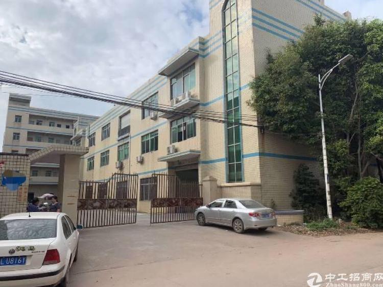 博罗县湖镇占地5500m²,建筑6300m²厂房出售
