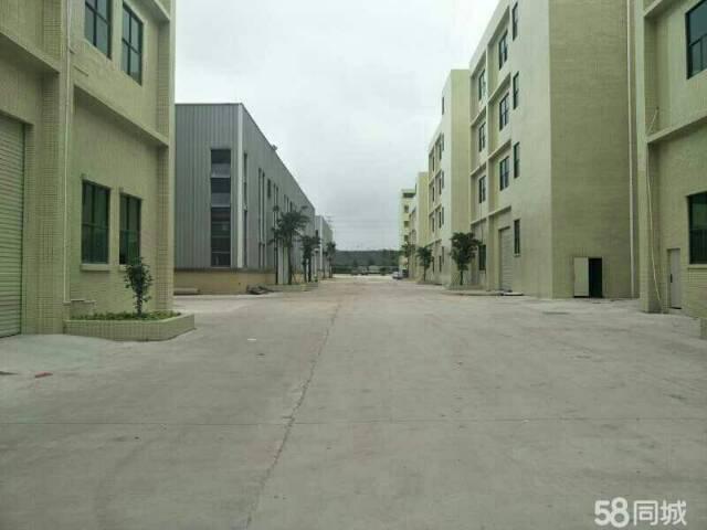 国有房产证厂房8800平米出售