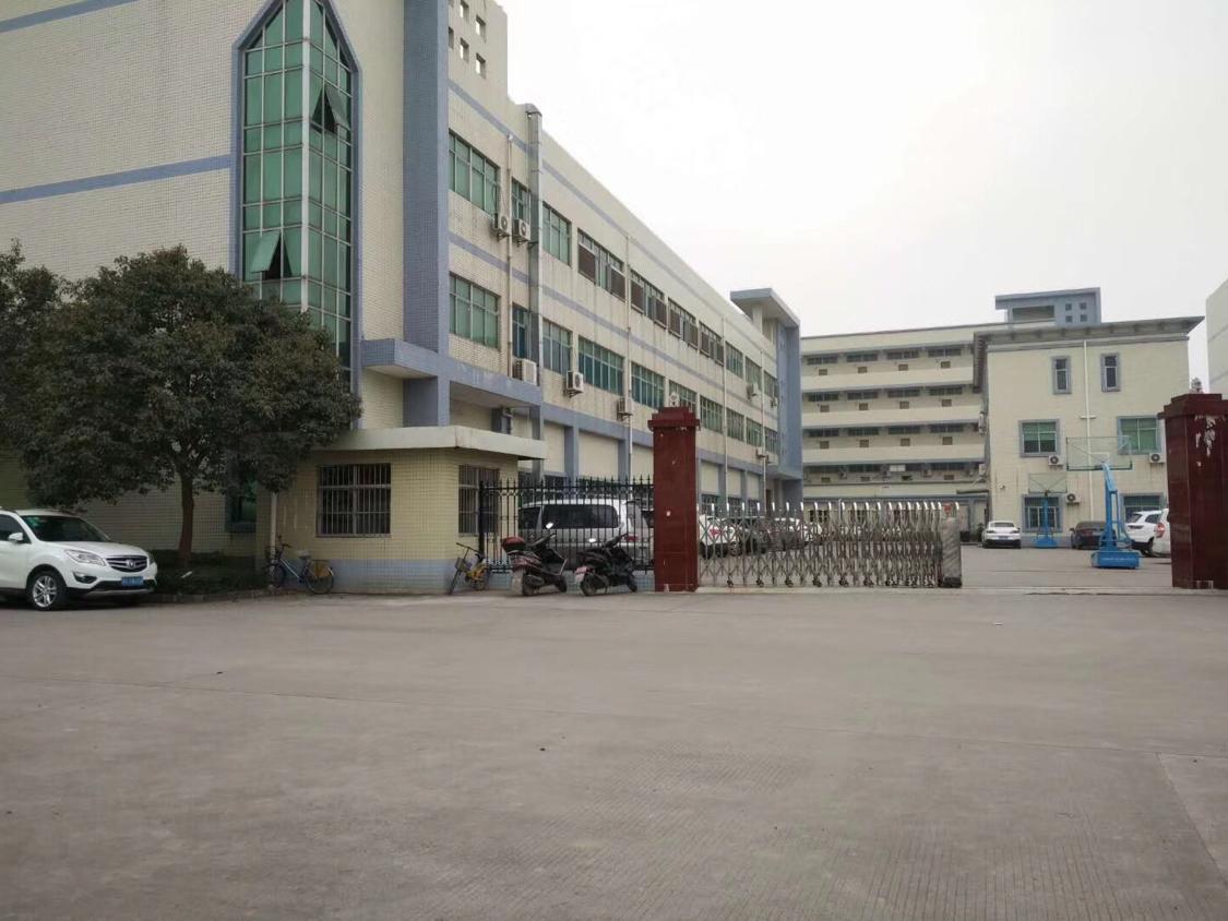 东莞唯一空置国有证厂房出售