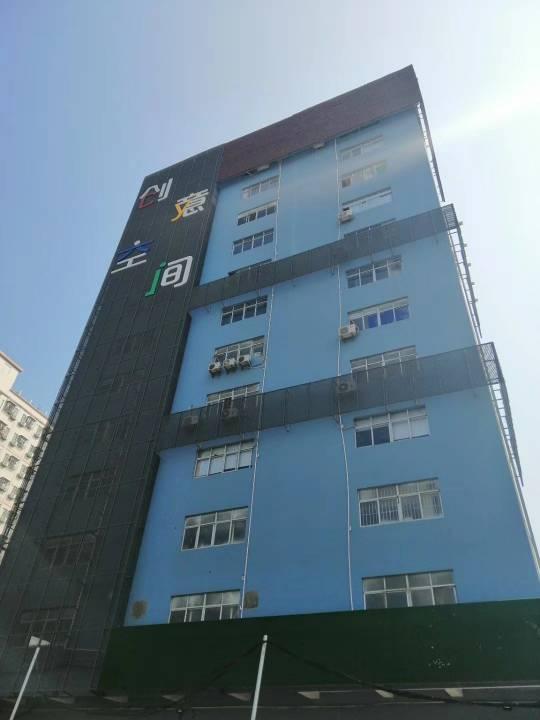 30元租西乡电商,仓库,小组装办公基地出租270平,带装修