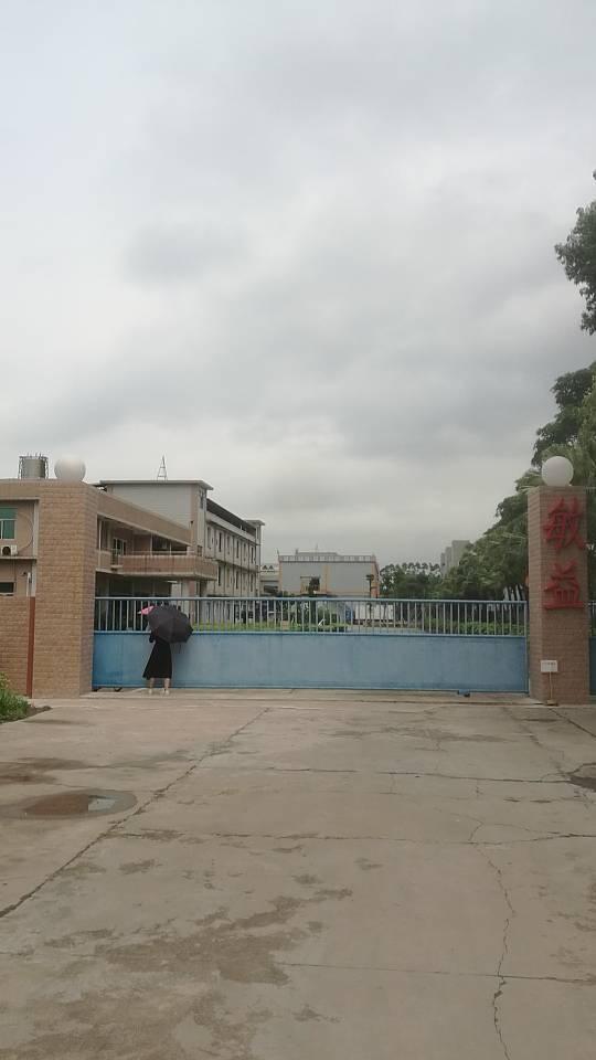 小金口标准双证厂房出售占地7200,建筑6500售价2500