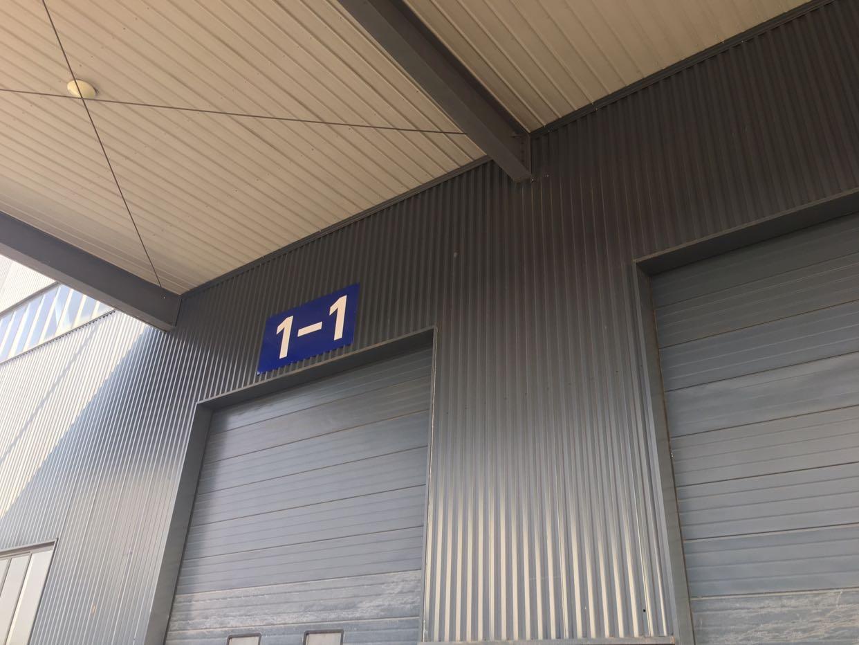 优质仓库出租最低分割2400平