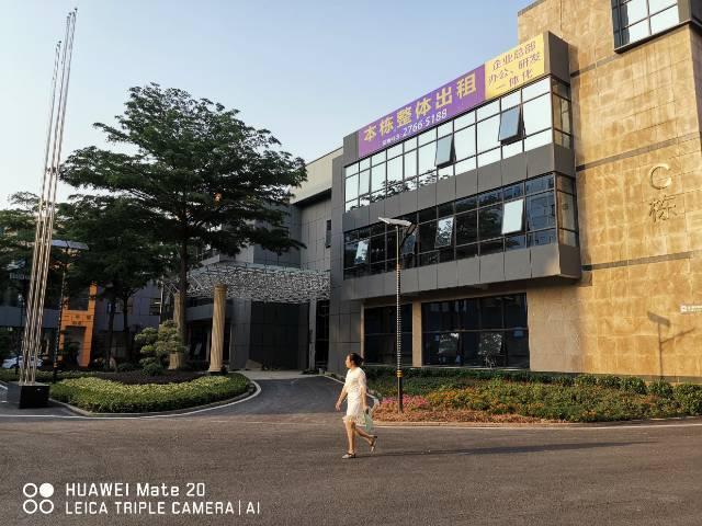 福永宝安大道福永地铁站300米处产业园独栋办公楼4500平米