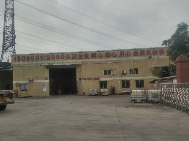 厚街镇下汴村滴水7米可做重工业,仓库,证件齐全!