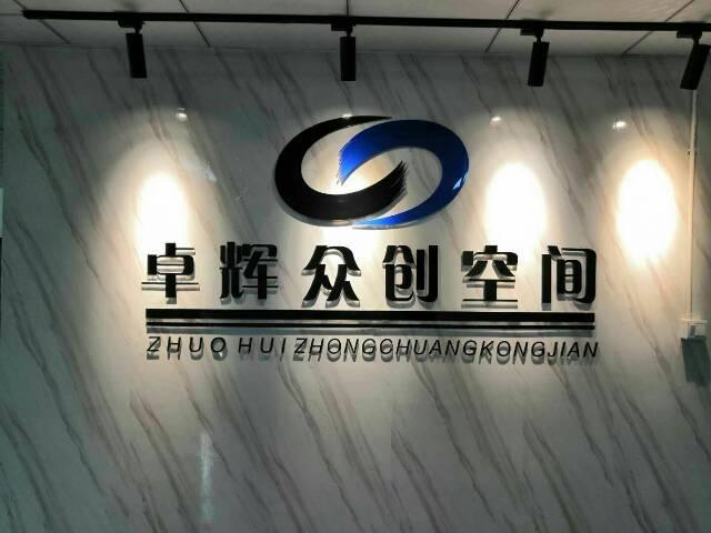 永湖地铁写字楼招商