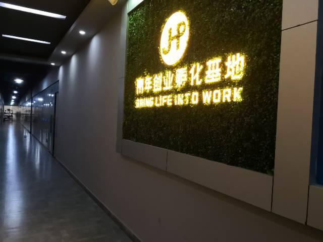 沙井乐安居旁创业办公/拎包办公/采光好/交通方便