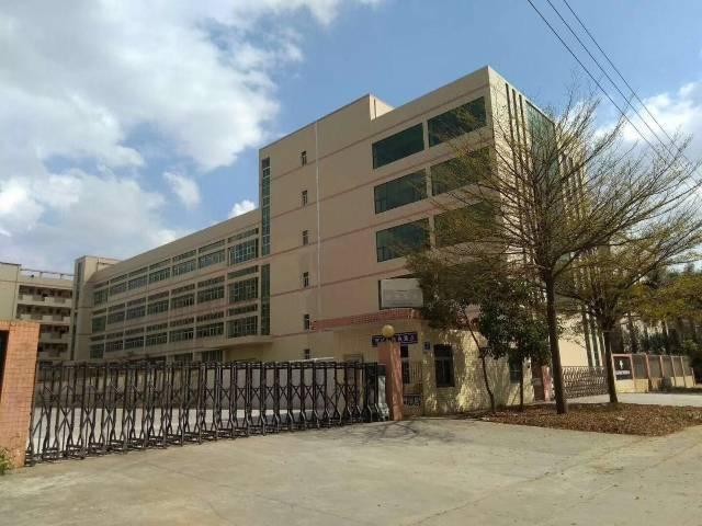 东莞新出占地面积4600平,建筑面积7200平厂房诚意出售