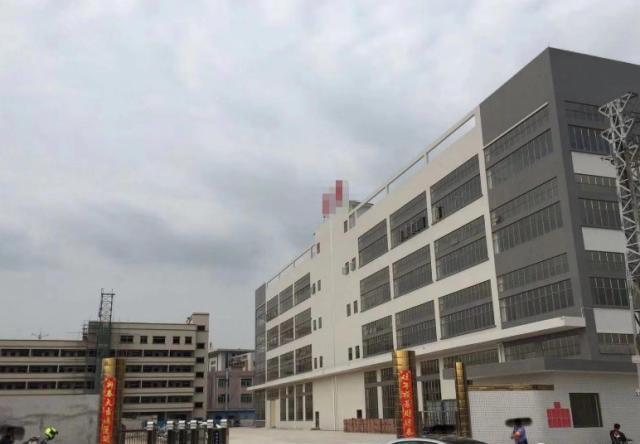 食品厂带环评,带食品生产许可证,东莞道滘国有证厂房出售
