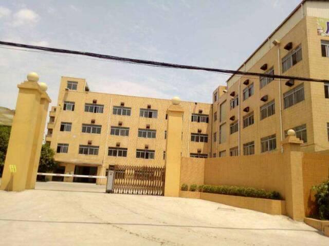 占地1660㎡建筑6000㎡ 村委合同厂房出售