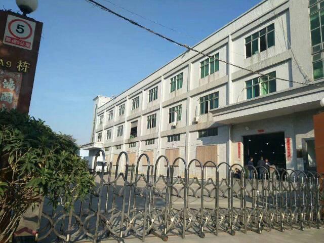 占地6300㎡建筑4600㎡厂房出售