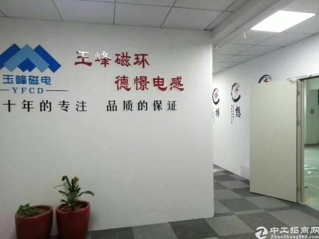 黄埔开发区文冲街道地铁口办公厂房350平,现成办公室仓库