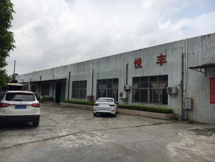 小金工业区内1000平标准厂房出租