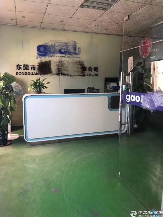 厚街镇陈屋工业区附近带现成办公室装修厂房出租