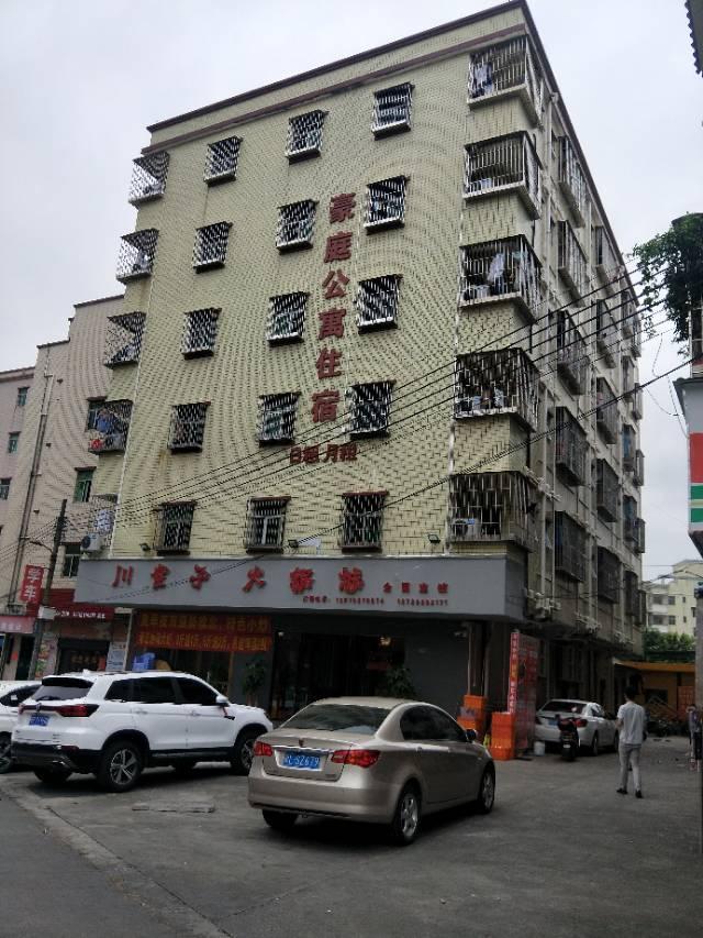 东坑人气旺地投资价值大永久性宅基地15年回本