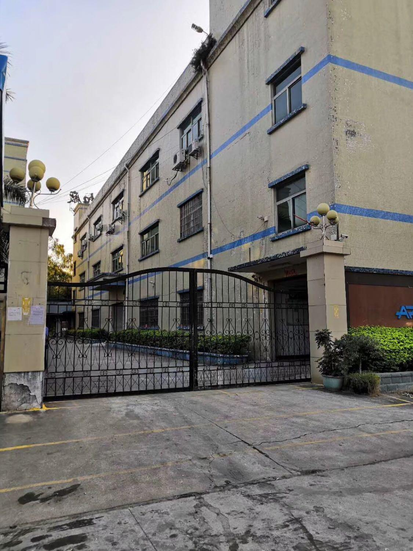 惠州城区三栋镇惠南大道边4800平国有证厂房出售