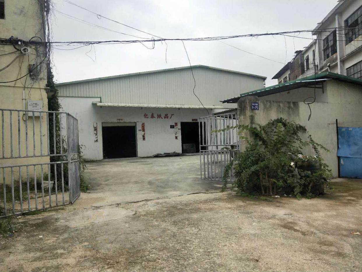 长安镇乌沙新出独院钢构厂房1500平出租水电齐全带办公室装修